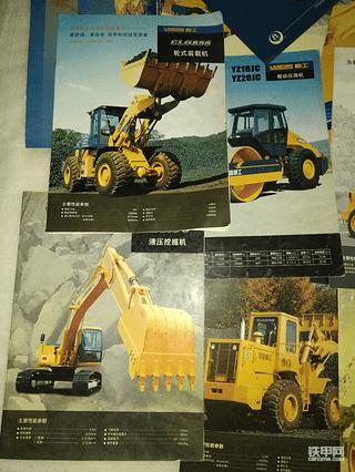 十三年机械生涯(1)伴我学徒时期的柳工ZL50C