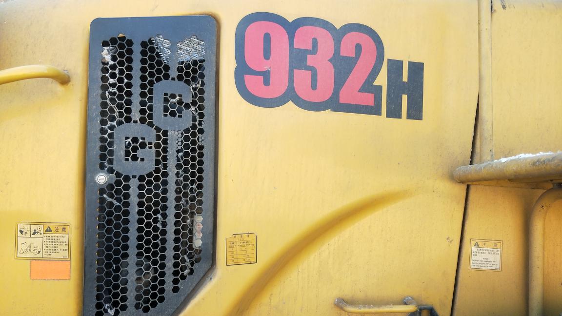 咨询成功932H,湿式刹车使用普通刹车油或者机油
