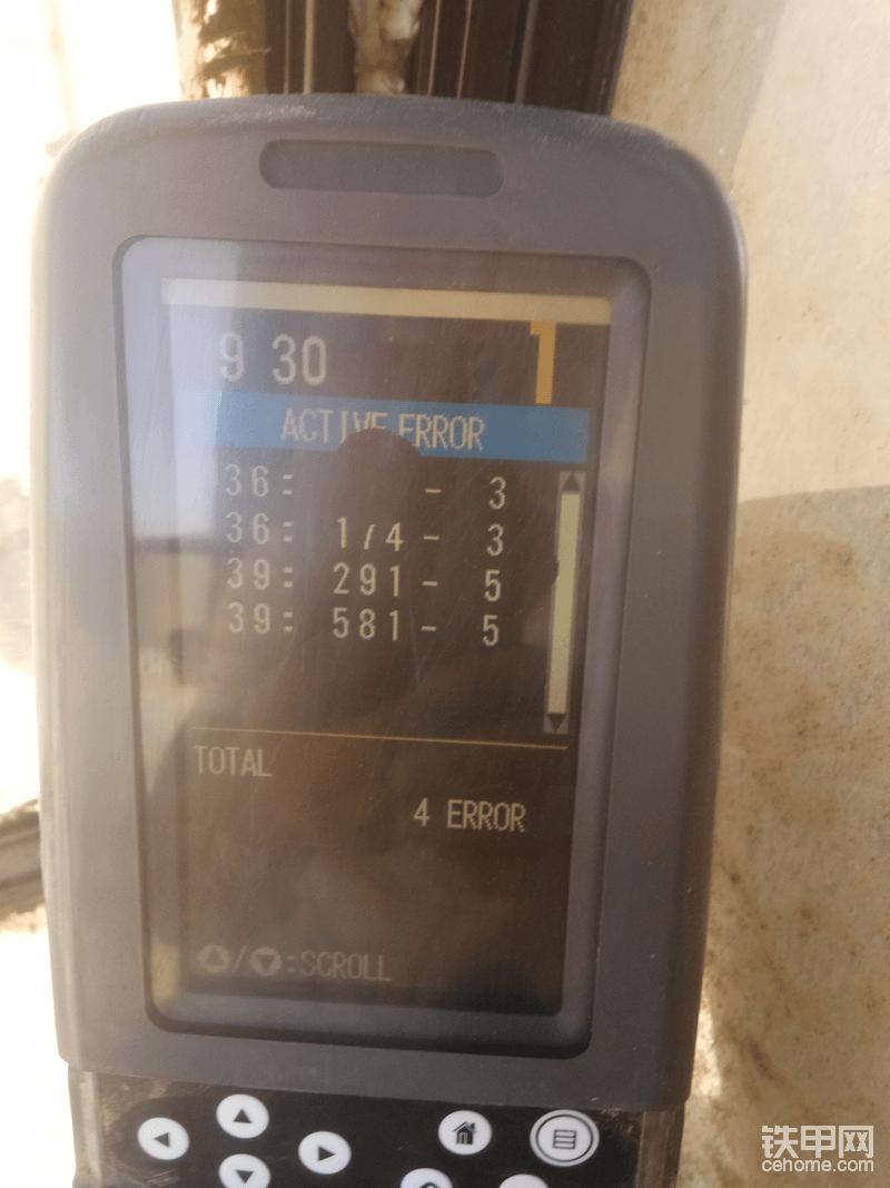 卡特336d动力换挡压力不正常