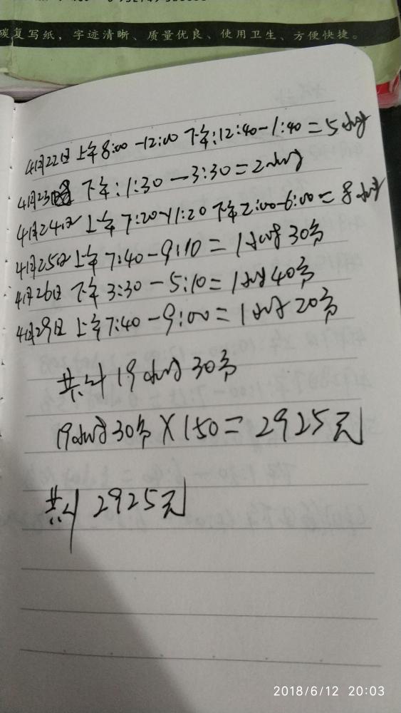 【我的铁甲日记第七十一天】阴天