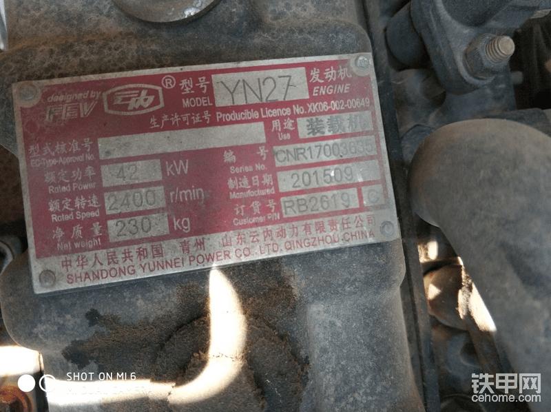山宇裝載機930配的yn27是什么發動機-帖子圖片