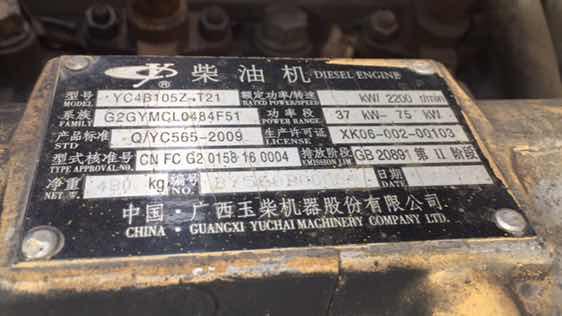 喜提龙工冷门车型 龙工825
