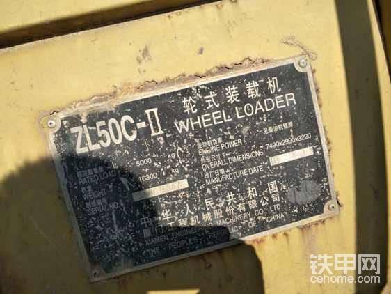 15年老兵不死,厦工中的战斗机ZL50C-II