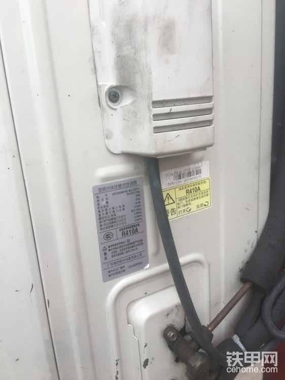 人家半挂车的电空调才是真