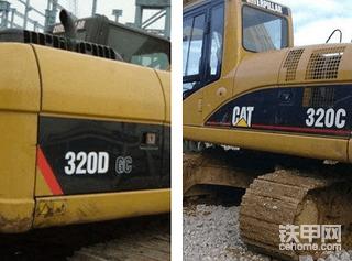 【设备对比】卡特320C和卡特320DGC新老款挖机对比