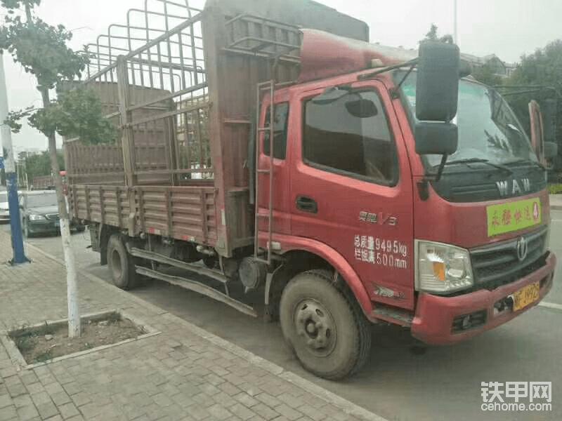 改装拖车高手进。