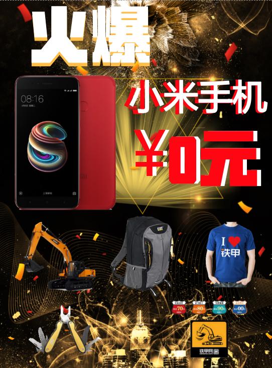 【火爆风云榜】模型拿到手软!100%中奖