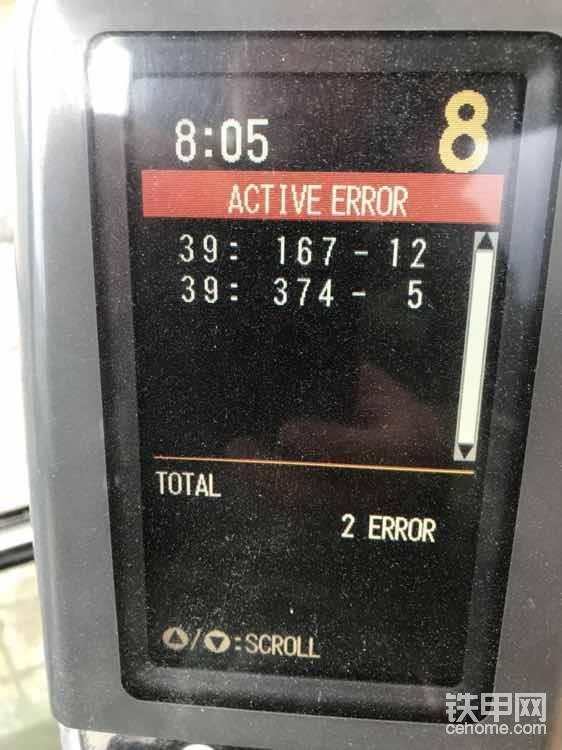 卡特闷车336