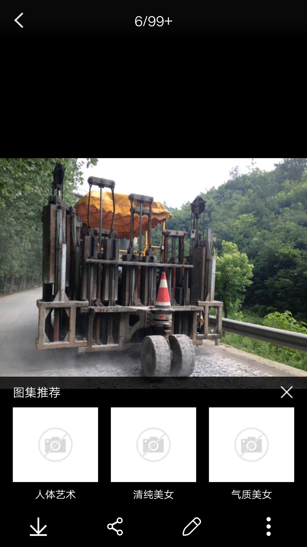 求购一台二手多锤头水泥路面碎石