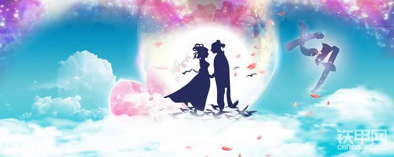 【有奖互动】浪漫七夕节 爱情告白墙