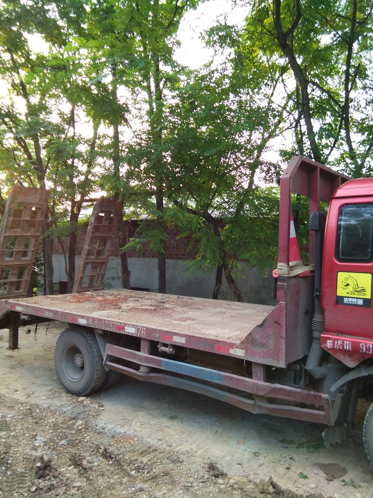 改行了,拖车出售15575366805