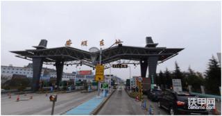 贵州安顺自驾到昆山诚日建机二手挖掘机市场提机小松360