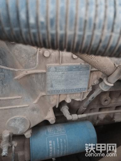 山工50F-2散热器管子问题