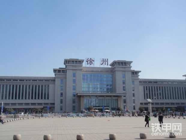 美丽大徐州火车站