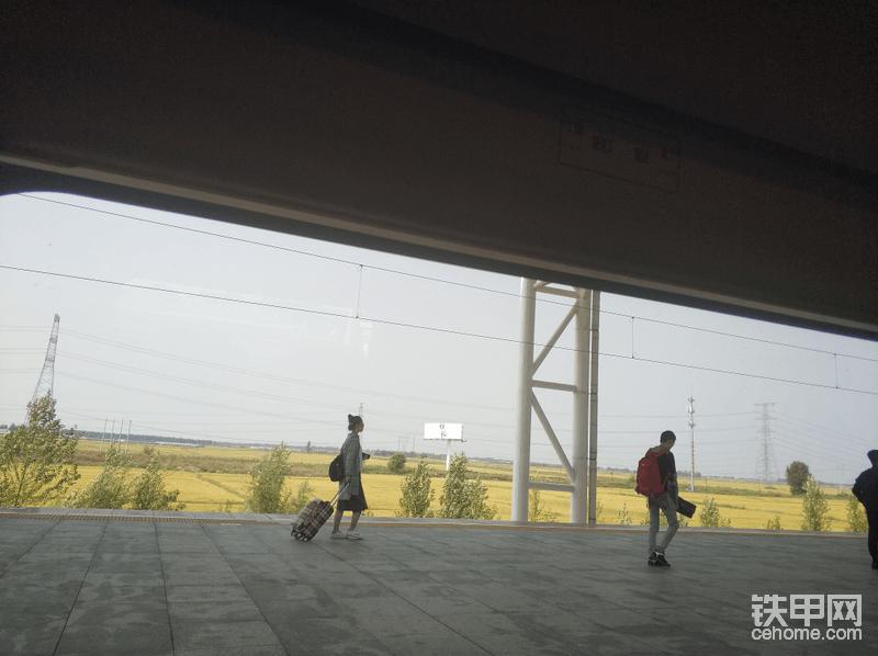 路过一个大城市,它有一个好听的名字叫做铁岭。