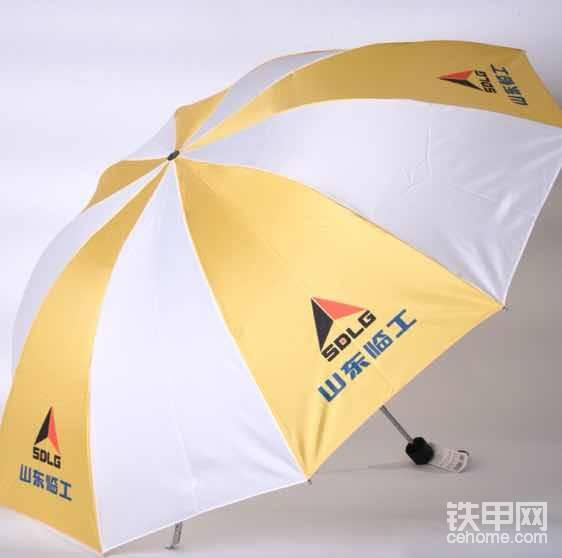 山东临工定制雨伞