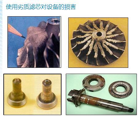 关于空气滤芯的维护和保养