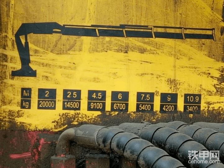 12年华凌,20吨折臂吊