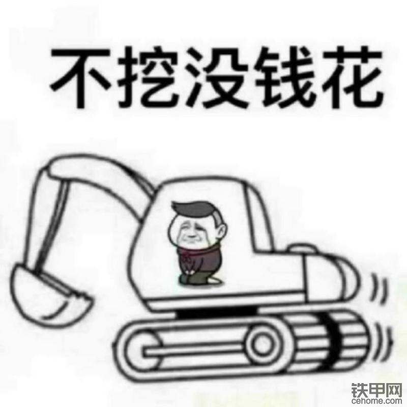 甲友们中秋节快乐