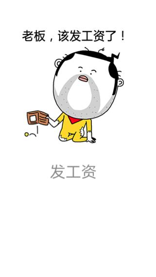 老板被训大家中秋节快乐(—)花好月圆之我的要帐篇