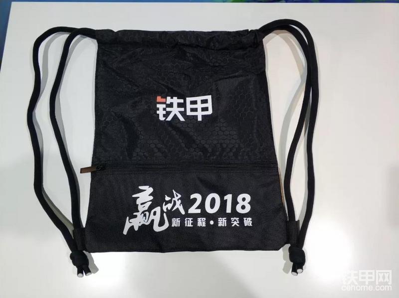 三等奖(5名):铁甲定制背包