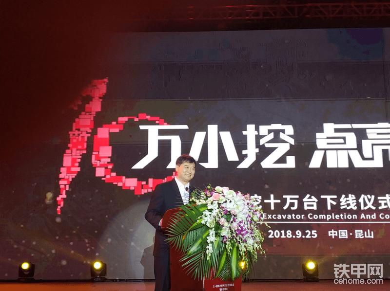 中国工程机械工业协会秘书长苏子孟先生讲话,首先对三一重机第10台小挖的下线表示了祝贺,对三一挖掘机的市场表现给予了高度评价。三一重机第十万台小挖的下线,正是小挖市场高速发展的一个重要体现。