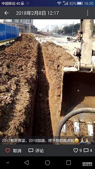 挖机之路何去和从呀