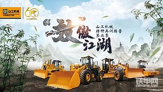 """【成都招募】特种兵训练营第二季,""""成都站""""火热招募中!"""