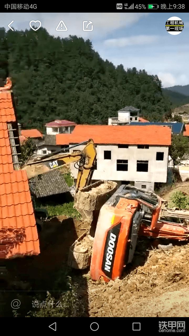 要注意地形,勤修路,把机器座平施工,避免斜坡施工,容易侧翻
