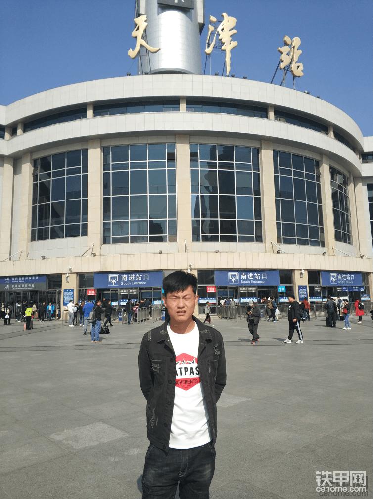 几经周折来到了天津,来了索性留个纪念 ,就是丁哥这拍照技术有待提升。