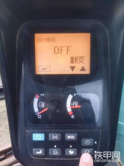 自动暖机,冷天必备,很有用,神刚暖机大概是8分钟左右,暖机完毕在加大油门干活吧,对挖机好,除非紧急情况,不然先原地多暖暖机吧,神刚自动暖机完之后水温达到85度 机油也达到了对发动机最佳保护性能,液压油也一样,燃油雾化效率也达到了最佳状态。