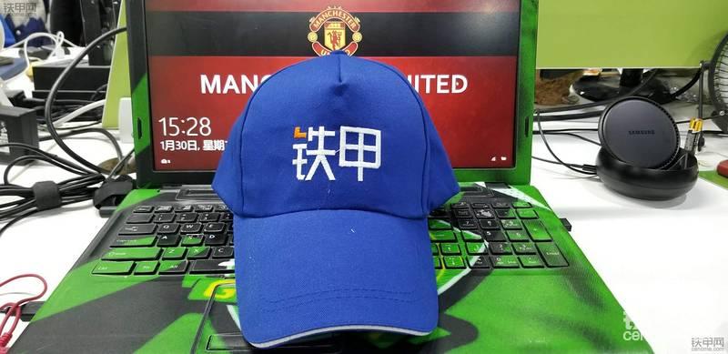 三等奖(5名):铁甲帽子