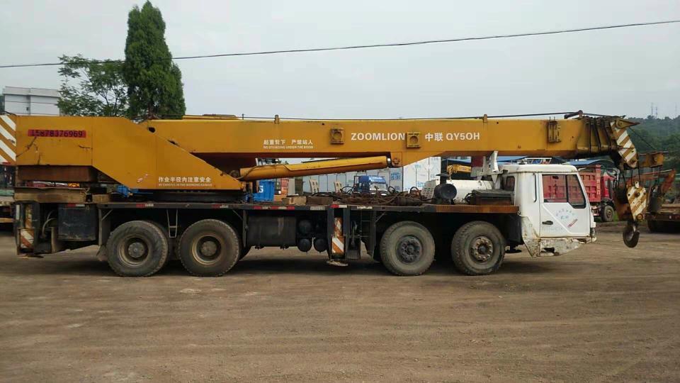 中联50吨