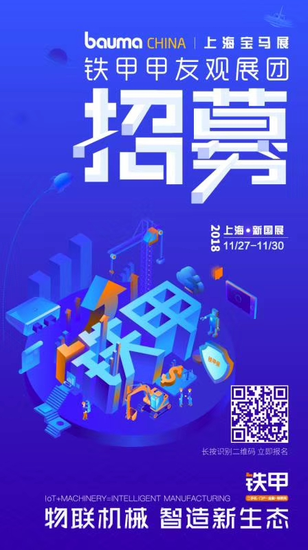 第十九天签到,上海宝马展你会去吗?