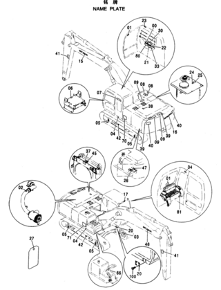 零件图册的若干用法
