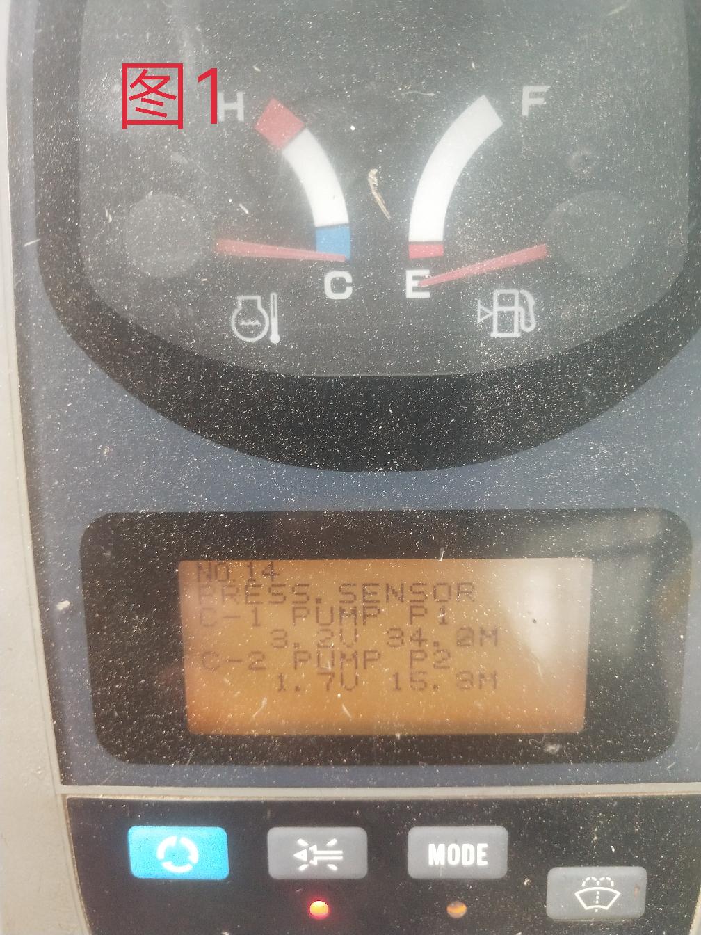 神钢200-6E黑色液压泵 黑色分配