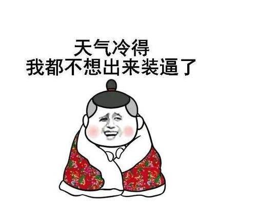 在这个寒冷的冬天送给北京老铁最好的礼物——铁甲替班班