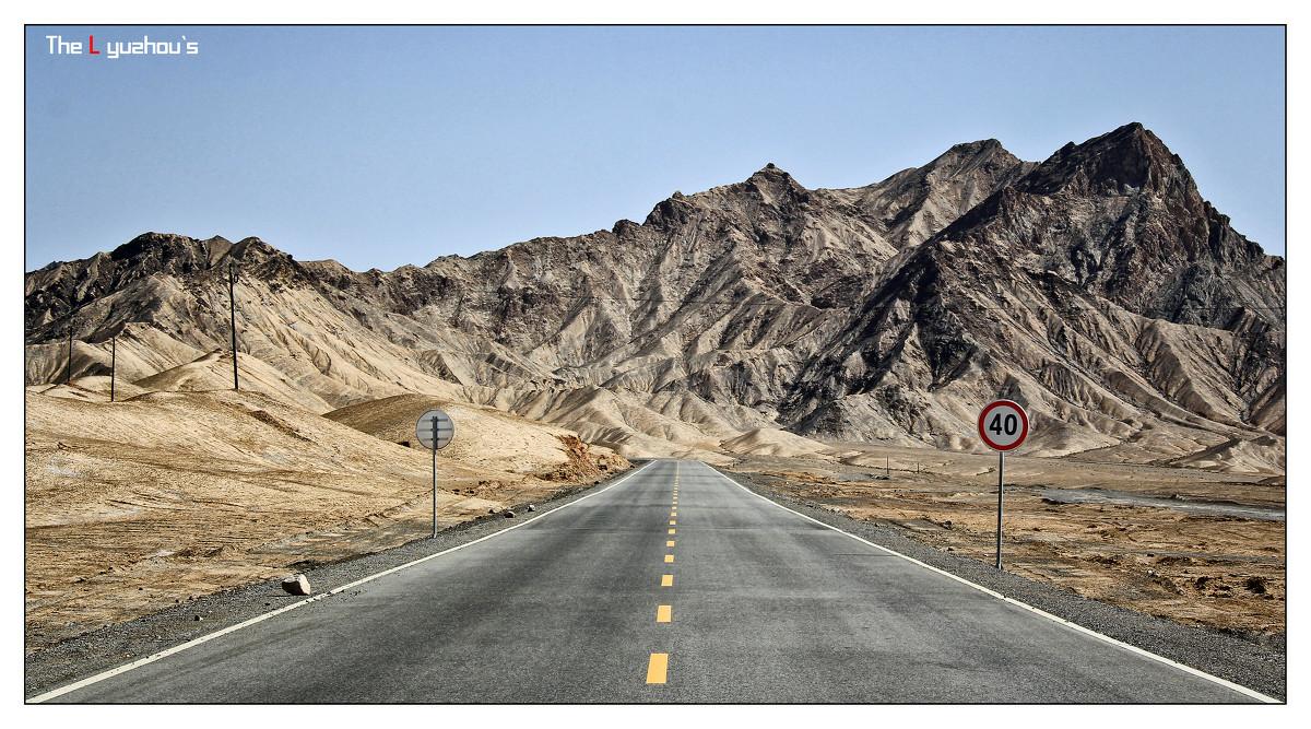 车到山前必有路