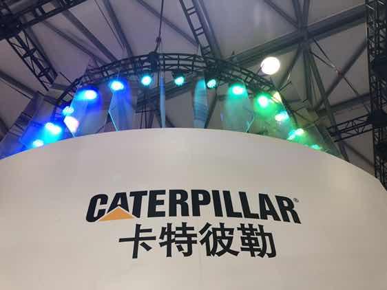 【卡特彼勒展台打卡】再见上海,再见卡特彼勒320