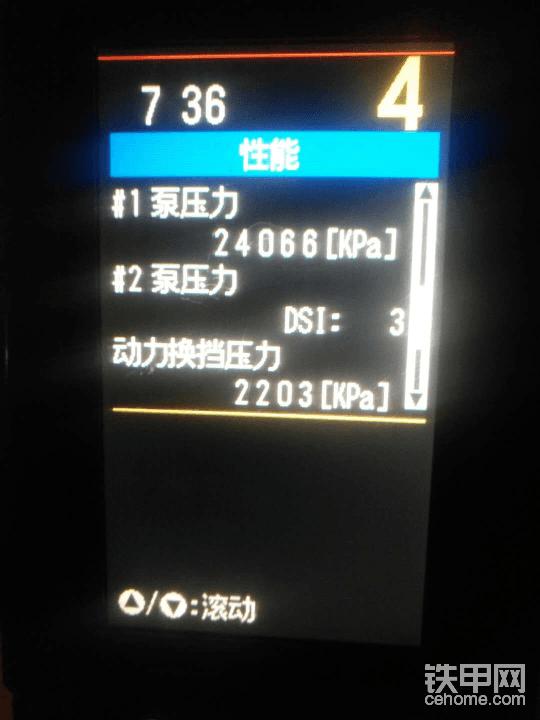 卡特349D#2泵压力显示DSI:  3什么情况?