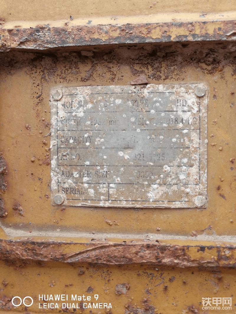 卡特323DL原装矿山斗出售