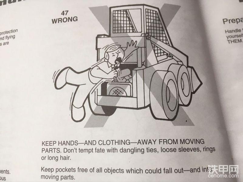 山猫使用手册, 搞笑新解释