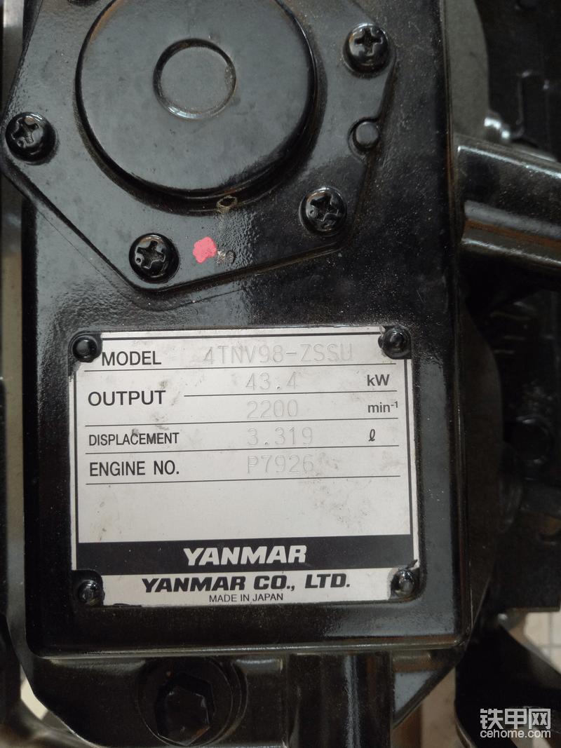 4TNV98 不带增压