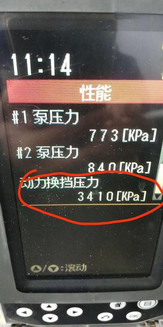 卡特320D动力换挡压力卡死
