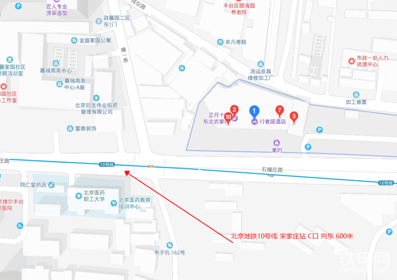 酒店位置示意图 北京市丰台区宋家庄地铁站(10号线分段)C口向东 600米