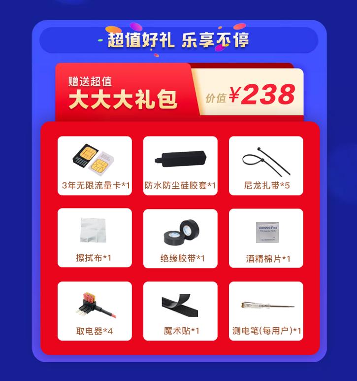 铁甲云盒精简版Pro上市,你还在犹豫吗?