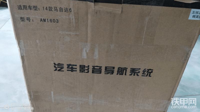 主机收到时的包装