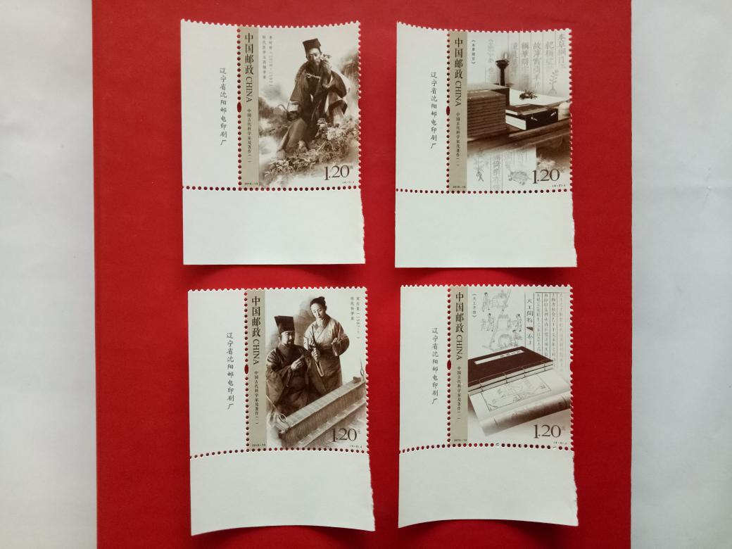 【我的铁甲日记第506天】邮票领回来了