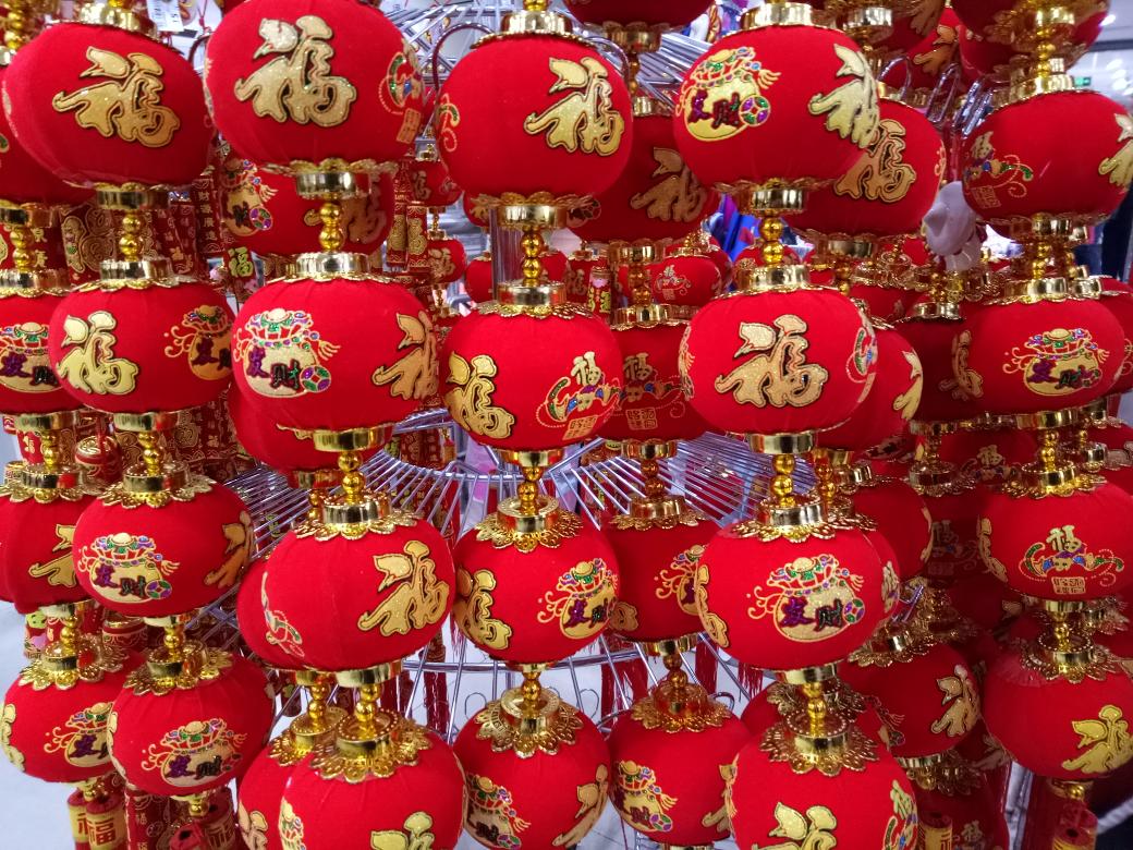 【金猪送福】春节逛集市