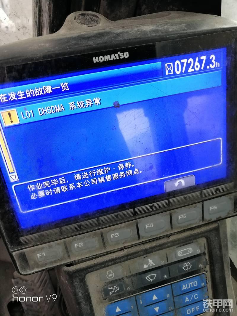 小松pc300-8-帖子圖片
